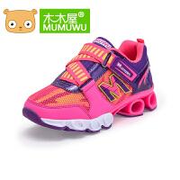 木木屋童鞋2016春秋季儿童运动鞋男女童网面跑步鞋小学生中大童鞋