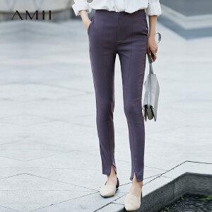 Amii[极简主义]2017春新款时尚松紧腰高腰显瘦铅笔小脚裤外穿长裤女