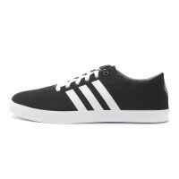 Adidas阿迪达斯男鞋 NEO运动生活休闲鞋 B74567 现