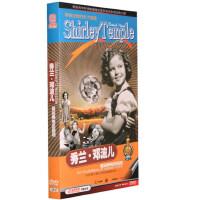 秀兰邓波儿dvd 全集 精选作品经典电影光盘 3DVD 亮眼睛