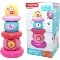 费雪Fisher-Price 早教益智 彩虹叠叠球(婴幼儿童叠叠乐层层叠圈 儿童玩具球粉色)F0922