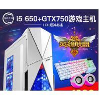 【支持礼品卡】I3 I5 I7四核独显8G内存台式机DIY组装电脑整机电脑主机组装机