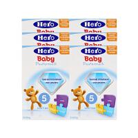 荷兰美素(Hero Baby)婴幼儿奶粉5段(2周岁以上宝宝)700g  六盒装