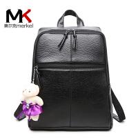莫尔克(MERKEL)新款女双肩包小熊挂饰女双肩背包韩版时尚简约休闲女旅行书包