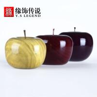 缘饰传说金丝楠木苹果红木红檀苹果紫罗兰苹果黄金樟苹果圣诞节平安夜礼品摆件