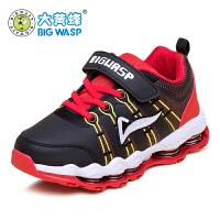 大黄蜂童鞋 儿童弹簧鞋男童运动鞋6-7-9-12岁小孩中大童