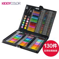 新款儿童130件绘画套装学习用品画画工具画笔水彩笔美术文具礼物