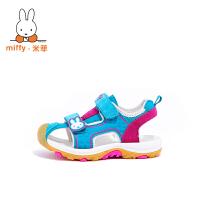 【两件6折 三件5折】Miffy米菲童鞋男童凉鞋2017新款夏季儿童鞋子包头凉鞋宝宝沙滩鞋