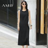 【AMII超级大牌日】[极简主义]2017年春女新款修身背心无袖开衩打底连衣裙11672162
