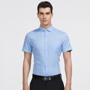 才子男装(TRIES)短袖衬衫 男士2017年春夏新款纯色简约修身短袖正装衬衫
