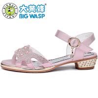 【跨店2件6折 3件5折】大黄蜂女童凉鞋新款 夏天女孩公主鞋小学生韩版大女童高跟鞋
