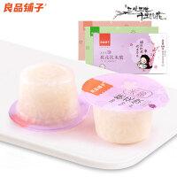良品铺子桃花米酿320g×2 米酒布丁糯米酒果冻零食休闲食品小吃