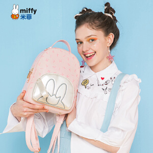 Miffy/米菲2017春夏新款双肩包 潮流时尚背包 韩版时尚女包包潮