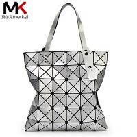 莫尔克(MERKEL)韩版明星同款时尚几何菱格女包格子百变折叠包单肩包手提包女包购物袋