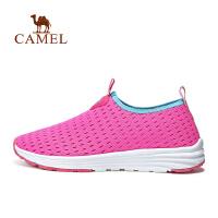 camel骆驼户外徒步鞋 男女减震透气轻便舒适出游鞋徒步鞋