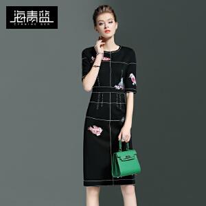 海青蓝2017春季新款半袖圆领修身一步裙气质优雅个性连衣裙女6119