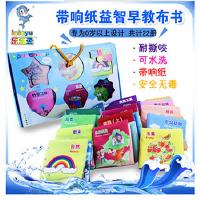 乐乐鱼 0-1-3岁婴儿布书早教书宝宝布书立体儿童布书撕不烂婴儿益智玩具可啃咬可水洗