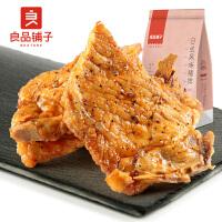 良品铺子日式猪排 即食卤味 熟食 肉类风味小吃真空零食小袋装