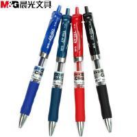 晨光文具 中性笔 K35 按动中性笔0.5 中性笔 签字笔 按动水笔