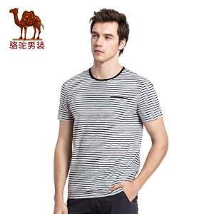 骆驼男装 2017夏季新款时尚青年圆领条纹小清新休闲短袖T恤衫男