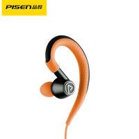 Pisen/品胜 R500耳挂式蓝牙运动耳机 无线HIFI线控通用耳机防汗
