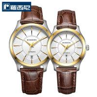 【新品】罗西尼(ROSSINI)手表雅尊商务钢带日历防水自动机械情侣表