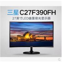 三星C27F390FH 27寸曲面显示器黑色款高清不闪屏可壁挂PS4 行货