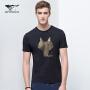 七匹狼T恤 夏季短袖动物印花短袖T恤衫男青年时尚休闲修身短T正品
