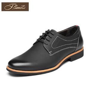 宾度男鞋新品商务皮鞋英伦男士防水正装鞋系带尖头潮鞋子男