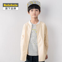 【6.26巴拉巴拉超级品牌日】巴拉巴拉旗下 巴帝巴帝男童韩版外套2017春装儿童休闲小立领风衣