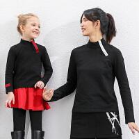 amii童装冬装新款亲子装长袖T恤母女装打底衫女童高领套头衫