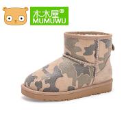 木木屋冬季新款加绒加厚保暖棉鞋防滑中筒靴子平跟男女儿童雪地靴