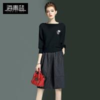 海青蓝2016秋冬新款纯色七分袖上衣两件套气质半身裙时尚套装7822