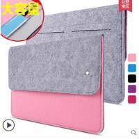【支持礼品卡】小米华硕戴尔笔记本内胆包15.6寸男女电脑包保护套14苹果13三星11
