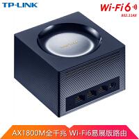 华为 荣耀路由Pro 11AC双频千兆无线路由器 wifi穿墙王智能家用ap信号扩展器放大器 ws851