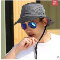 帽太阳帽韩版渔夫帽登山帽夏季帽子男户外大沿遮阳钓鱼帽遮阳帽女可礼品卡支付