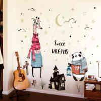 卡通动物墙贴卧室温馨学校宿舍布置创意贴纸儿童房间墙纸贴画-自粘