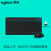 Logitech罗技无线键鼠套装MK245 罗技无线键盘+无线鼠标套装 Nano无线套装,笔记本HTPC迷你无线键盘鼠标套装 罗技MK240升级款