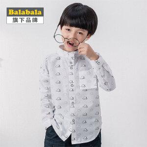 【6.26巴拉巴拉超级品牌日】【巴拉巴拉旗下】巴帝巴帝2017春季新品立领满印韩风男童长袖衬衫