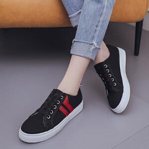 妃枫霏时尚小白鞋夏季韩版百搭休闲鞋女士学生鞋系带厚底板鞋