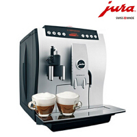 原装瑞士JURA/优瑞 Z5 II 全自动咖啡机 意式/商用/家用 带发票