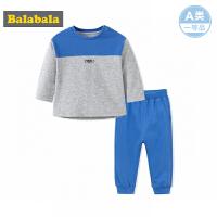 巴拉巴拉男婴儿套装 长袖 两件套新生儿衣服裤子小宝宝秋新款
