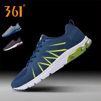 361男鞋跑步鞋冬季2016新款运动轻便休闲缓震气垫慢跑鞋571642209C