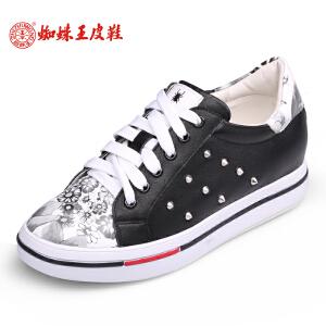 蜘蛛王女鞋休闲春季新款真皮系带黑色板鞋平底女单鞋运动鞋女韩版