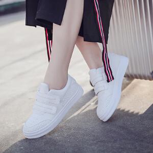 夏季小白鞋新款透气单鞋时尚韩版套脚懒人鞋休闲鞋学院风学生鞋女鞋板鞋