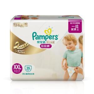[当当自营]帮宝适 特级棉柔 婴儿拉拉裤 加加大码XXL25片(日本进口 适合12kg以上)大包装