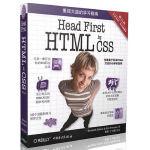 Head First HTML 与 CSS(第二版)