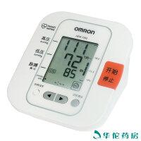欧姆龙电子血压计HEM-7200 欧姆龙血压仪 家用上臂式电子血压仪器