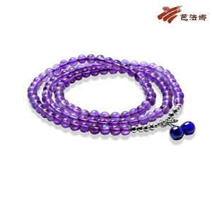 芭法娜 嘤嘤密语 天然紫水晶樱桃手链