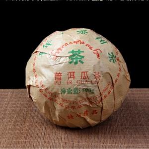 2011年 益普香(普洱瓜茶) 熟茶 500g/沱 10沱